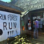 Protestcamp gegen Abholzung
